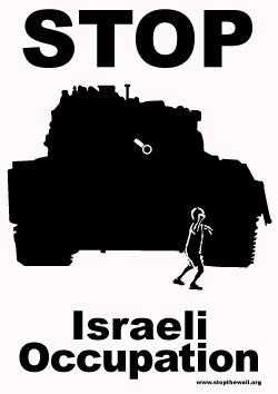 http://www.gaza.ch/POSTERS04/intifadaEN_Tshirt.jpg