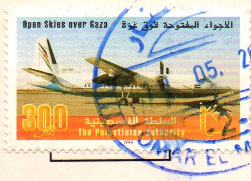 Gaza stamps - open skies over GAZA